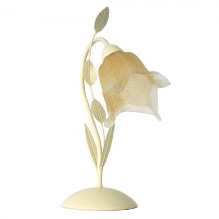 Lámpara de Sobremesa de Forja Colección Arena