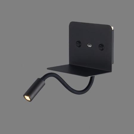 Aplique de Pared para Dormitorio Calma con USB Negro