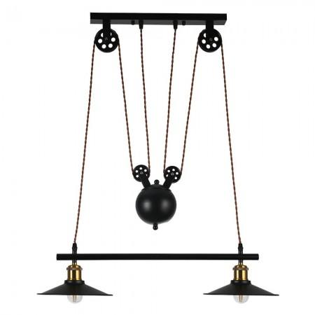 Lámpara Colgante Fabrilamp Triguero 2xE27 Cuerda y Campana