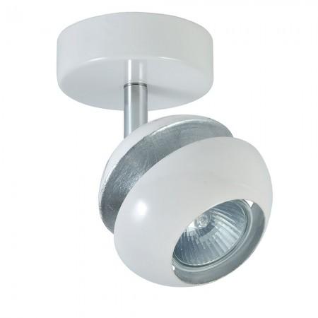 Foco Fabrilamp Beethoven Blanco/Plata Orientable 1xGU10