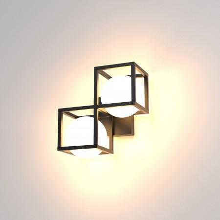 Aplique de Pared LED Mantra Desigual 2 Módulos 2xG9 23cm Negro
